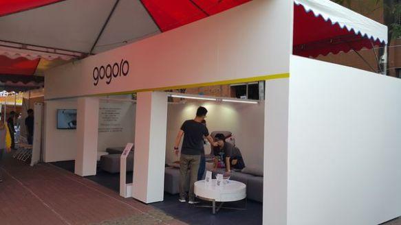 Gogoro的攤位