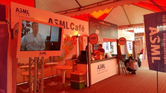 設備大廠ASML的攤位
